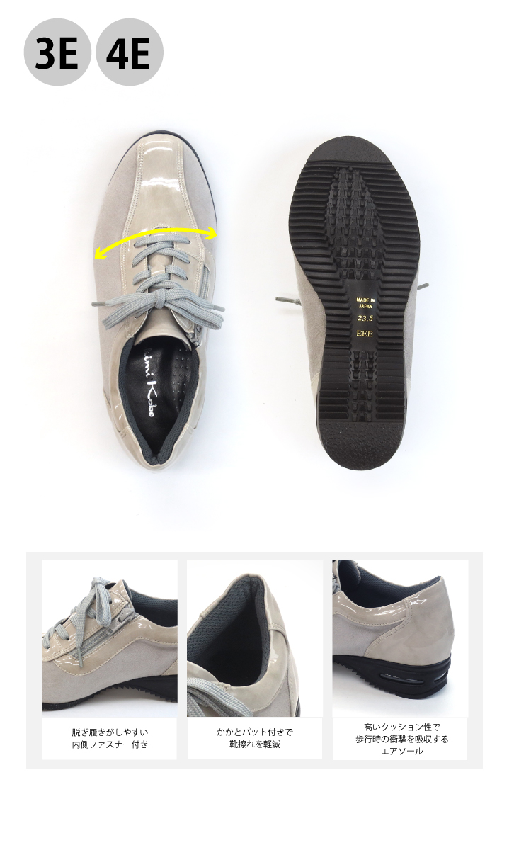 外反母趾にやさしい【時見の靴】羊革スウェードウォーキング